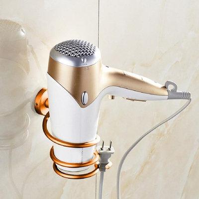 Lookatool Wall Hair Dryer Rack Space Aluminum Bathroom Wall Holder Shelf Storage (G