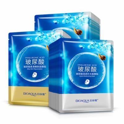 Skin Rejuvenation Hyaluronic Acid Hydrating Facial Mask Moisturizing Face Care
