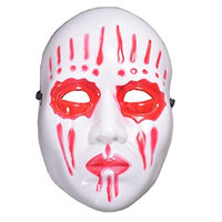Happy Halloween, Mchoice Halloween Party Mask Cosplay Disgusting Face Mask Terror Mask Head Mask