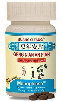 Guang Ci Tang Geng Nian An Pian - Menoplease™