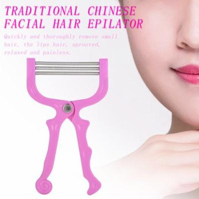 Traditional Facial Hair Epilator Removal Device Plastic Stainless Steel Spring , Traditional Facial Hair Epilator, Hair Epilator Device