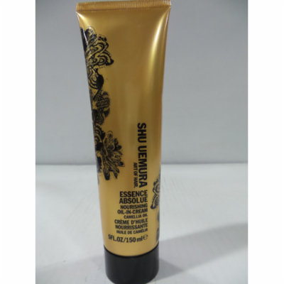 Shu Uemura Art of Hair Essence Absolue Nourishing Oil-In-Cream Camellia Oil, 150 ml / 5 oz-Pack of 4