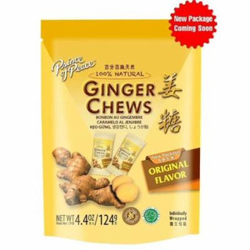 Prince Of Peace 100 Percent Natural Ginger Candy Chews, 4.4 Ounce each