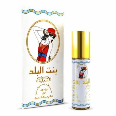 City Girl - 6ml Roll On Perfume Oil by Nabeel - 3 pack