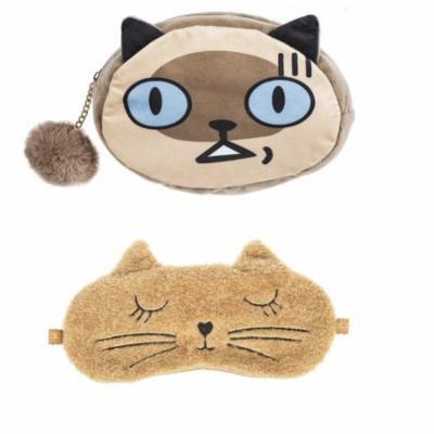 Ganz Cat Nap Sleep Mask and Cosmetic bag Set - Beige
