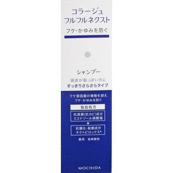 Collage Huru Huru Next Shampoo SUKKIRI SARASARA ( Smooth Neat ) 200ml [ Japanese Import ]