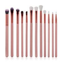 12Pcs Makeup Brush Sets, Leoy88 Super Soft Eye Brush Cosmetic Eyebrow Eyeshadow Brush Kits Tools