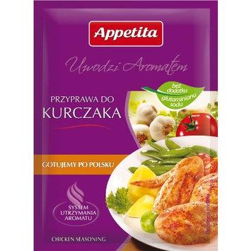 Polish Chicken Seasoning 5 Pack Przyprawa Do Kurczaka