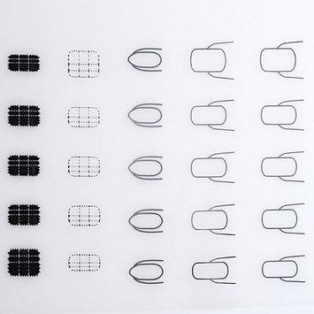 AORAEM Simply Silicone Stamping Nail Art Mat