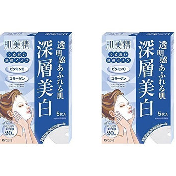 Kracie Hadabisei Facial Mask Clear (Whitening) -5 count (Set of 2)