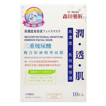 Dr.morita DR. MORITA Moisture Essence Facial Mask 10pcs