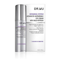 Dr. Wu - Repairing System Advanced Antiwrinkle Eye Cream With Botolift 15ml/0.5oz
