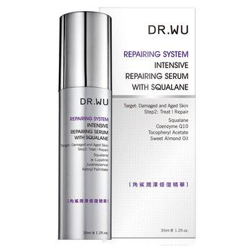 Dr. Wu INTENSIVE REPAIRING SERUM WITH SQUALANE (35 ml / 1.2 fl oz)