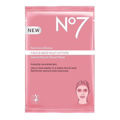 No7 Serum Mask - 1 oz.