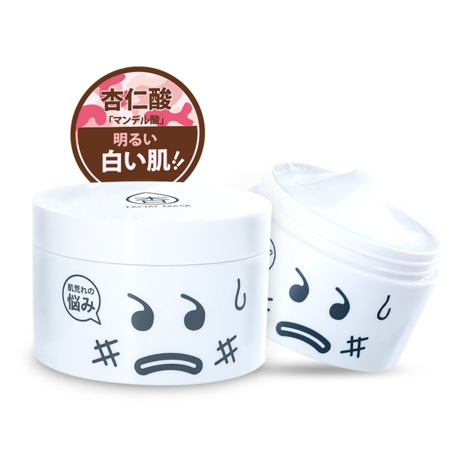HANAKA - Intensive Renewal Facial Mask 250g