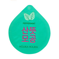 Holika Holika Superfood Capsule Pack Soothing Peppermint