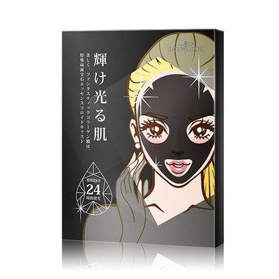 SEXYLOOK - Hydrating Hydrogel Mask 3 pcs