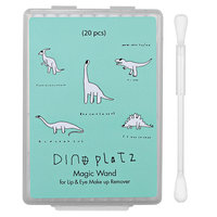 too cool for school Dinoplatz Magic Wand For Lip And Eye Make Up Remover