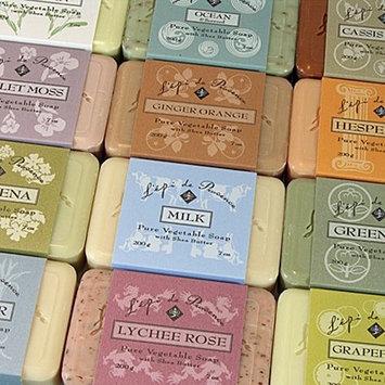 4 Bars of L'epi de Provence Triple Milled Verbena Flower Shea Butter Vegetable Soaps from France 200g [Verbena]