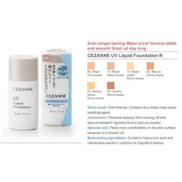 Cezanne UV Liquid Foundation R Waterproof Made in Japan