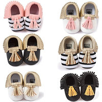 Cute Tassel Style Infant Baby Toddlers Kids Shoes with Soft Sole Unisex for Baby Girls Boys PU Shoe Upper Black + Gold Size 12 Fits Babies Aged 6 to 12 Months