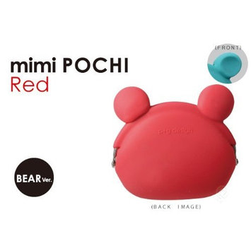p+g design mimi POCHI Mini Silicone Coin Purse Bear Ver, Red