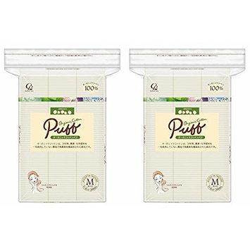Selena Organic Cotton Puff Size M (200Pc) 2pcs Set