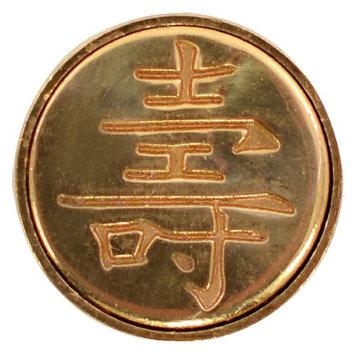 Manuscript Pen Chinese Seal Set W/Red Wax-Longevity