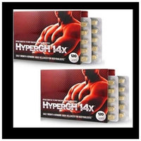 Leading Edge Health HyperGH 14x - Daily Growth Hormone Releaser - 2 Boxes