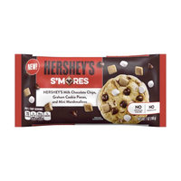The Hershey Company HERSHEYâ S Sâ Mores Baking Chips, 7 oz