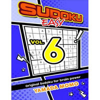 Createspace Publishing Sudoku Easy: Original Sudoku For Brain Power Vol. 6: Include 500 Puzzles Easy Level Plus Printable Version