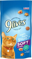 9Lives Tender Ocean Medley Cat Treat Dry Cat Treats, 2.1 Oz