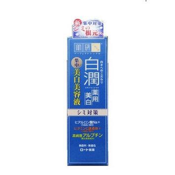 Hadalabo Shirojyun Medicated Bihaku Whitening Serum 30g