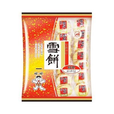 WANT WANT Hot-Kid Shelly Senbei Rice Cracker 350g
