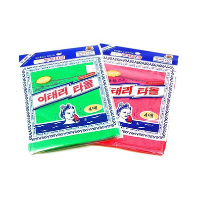 10 pcs Asian Exfoliating Bath Washcloth - Red & Green