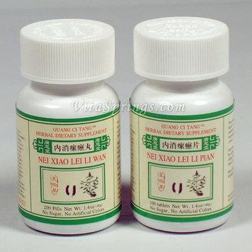 Nei Xiao Lei Li Wan (Pian), Pills or Tablets, Guang Ci Tang