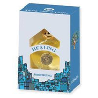 Holy Land Gifts Anointing Oil - Healing