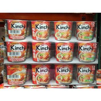 Nong shim kimchi cup 12/2.64 oz (pack of 2)