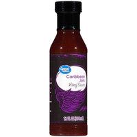 Great Value Caribbean Jerk Wing Sauce