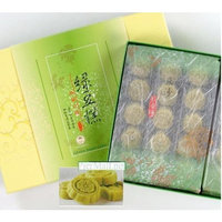 Traditional Taiwanese All Natural Vegetarian Sweet Mini Green Bean Cakes with Red Bean Paste - 15 Pieces (5.3 Oz)