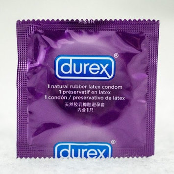 Durex Condom Extra Sensitive Natural Latex Condoms, 12 Count - Ultra Fine & Extra Lubricated