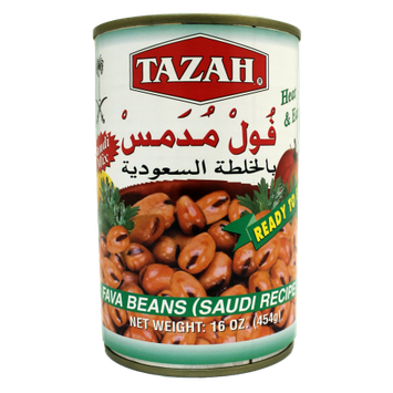 Gulf Foods, California Garden Fava Saudi Recipe