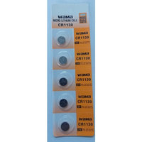 BBW CR1130 3V Lithium Coin Battery 50 Pack + FREE SHIPPING!