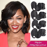 7A Peruvian Body Wave Human Hair Weave Bundles 4 Bundles 8 Inch Short Virgin Hair Extension Peruvian Body Wave 50g/pc 1B