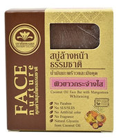 Talaypu Coconut Oil Face Bar Soap (2.82 oz) with MANGOSTEEN - 100% Active Ingredient (Whitening)