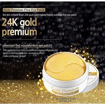 [SecretKey] Secret Key 24K Gold Premium Skin Care (5. 24K Gold Premium First Eye Patch 60P)/Korea Cosmetics : Beauty