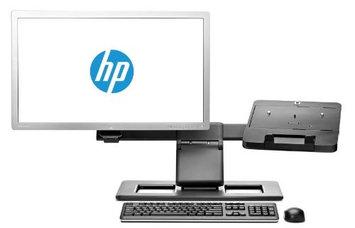 Hewlett Packard HP Display and Notebook II Stand (E8G00AA)