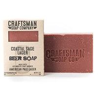 Craftsman Soap Company Beer Soaps (Coastal Sage Lager, 1 Bar)