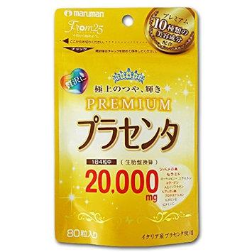 Maruman Placenta Premium 80 tablets