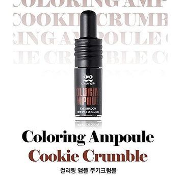 Chosungah22 Coloring Ampoule 3g / 4Color / #Cookie Crumble